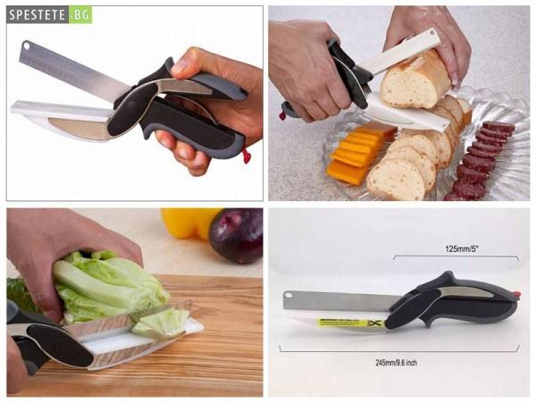Кухненска ножица с дъска Clever Cutter