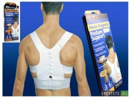 Магнитен колан за гръб на д-р Ливайн