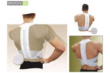 Медицински еластичен колан за изправяне на гърба
