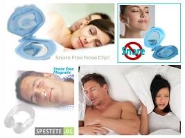 Уред против хъркане - Anti Snore System