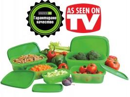 Комплект кутии за свежа храна