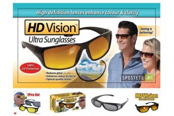 Очила - HD-Vision