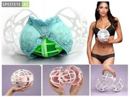 Bubble Bra - предпазител за вашето бельо
