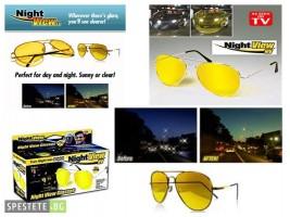 Очила за нощно шофиране  -HD night vision glasses с класическата форма