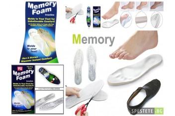 Стелки от мемори пяна - Memory Insoles