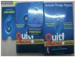 Zero Smoke - система за отказване на цигарите
