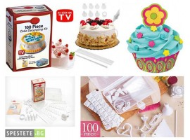 Cake Decorating Kit - комплект за декориране на торти и сладкиши