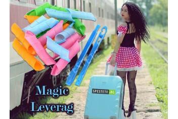 Magic Leverag - вълнообразните къдрици