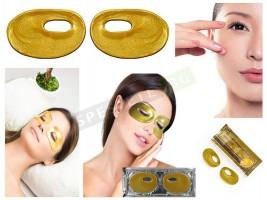 Колагенова маска за очи