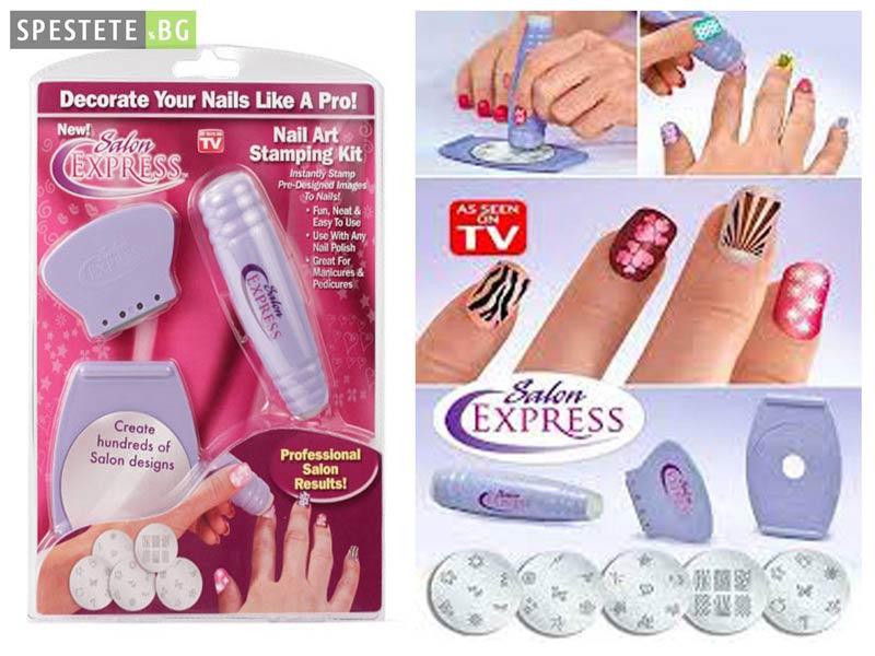 Where can i buy salon express nail art stamping kit choice image salon express nail art stamping kit salon express nail art stamping kit prinsesfo choice image prinsesfo Gallery