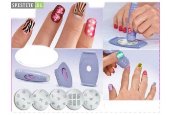 Комплект за перфектен маникюр - Salon Express Nail Art Stamping Kit