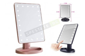 Настолно LED огледало