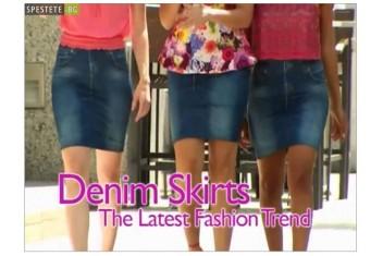 Оформяща пола Genie Shape Skirt