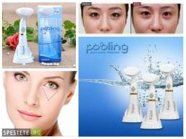 Четков пилинг за почистване на лице - PoBling