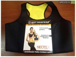 Hot Shapers Bra - спортен сутиен за стегната фигура