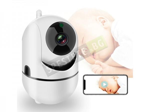 Безжична камера бебефон