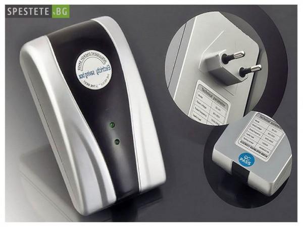Енергоспестяващо устройство за икономия до 30%