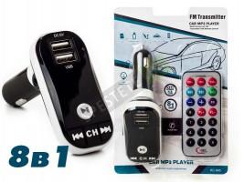 FM Трансмитер за кола с USB