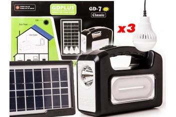 Многофункционален прожектор със соларен панел