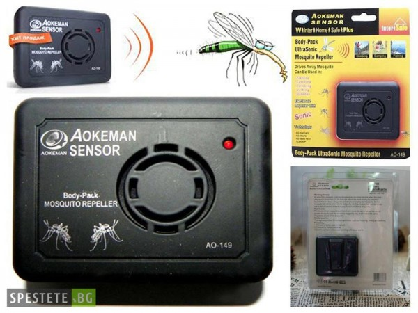 Ултразвуково преносимо устройство против комари AO-149