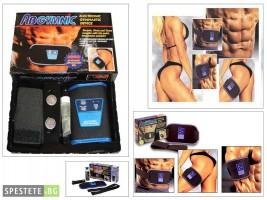 Уред за стягане на тялото AbGymnic