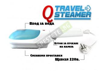 Ютия на пара Traver Steamer