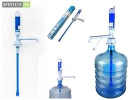 Електрическа помпа за минерална вода