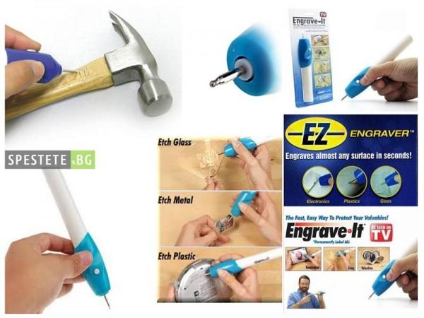Машинка за гравиране-EZ-Engraver