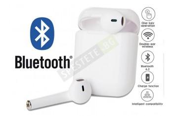 Безжични слушалки с допълнителна батерия