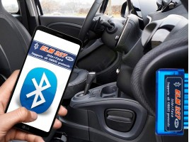 Букса за безжична диагностика на автомобили