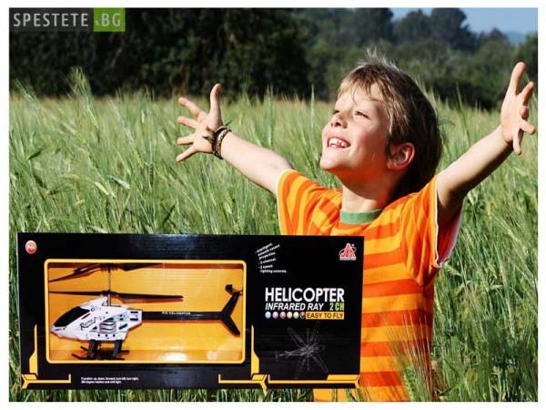 Хеликоптер с дистанционно управление
