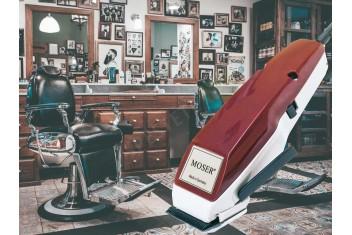 Класическа професионална машинка за подстригване