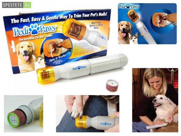 Pedi Paws тример пила за ноктите на вашето куче или коте