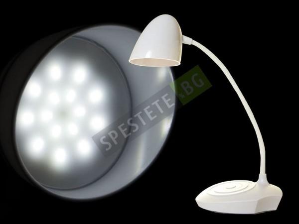 Безжична настолна лампа