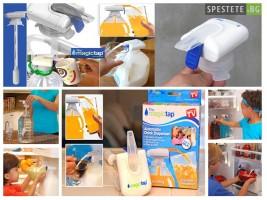 Удобство и стил с автоматична помпа за вода – Magic Tap