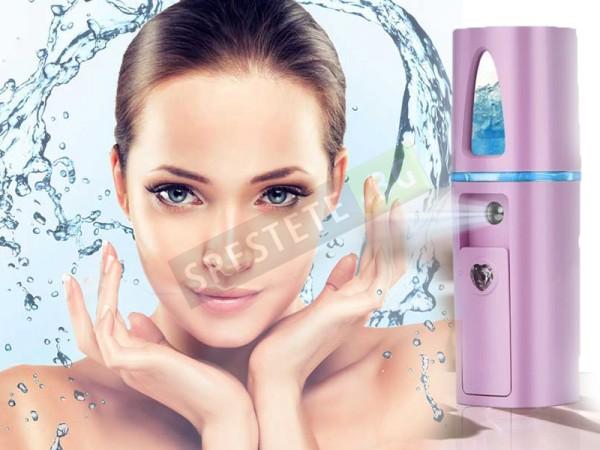 Уред за хидратация на лице с пара