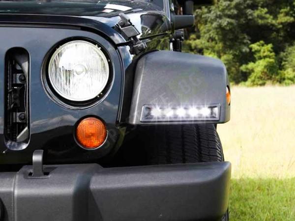 Дневни светлини за автомобил