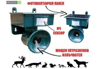Ултразвуково соларно устройство против вредители
