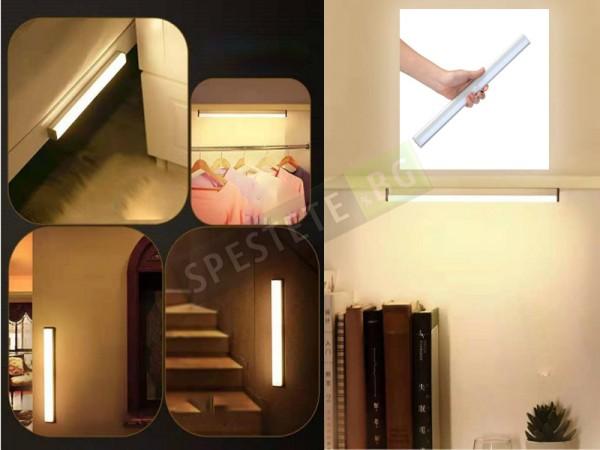 Безжична LED лампа със сензор за движение