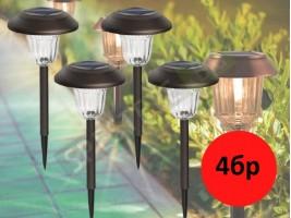 Комплект 4бр. соларни лампи за градина