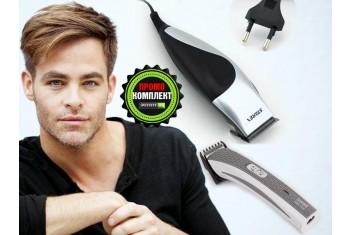 Комплект за подстригване и оформяне