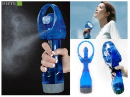Преносим вентилатор с пулверизатор за вода