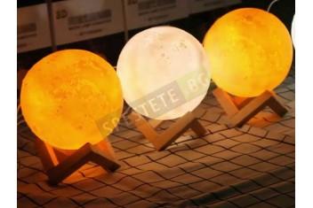 3D дифузер Луна със стойка
