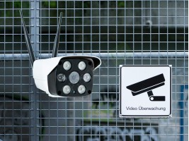 Безжична IP камера за видеонаблюдение