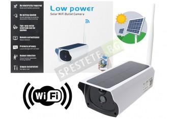 Безжична камера със соларен панел