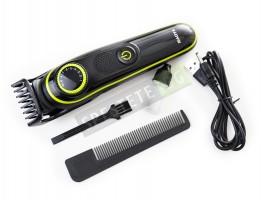 Безжична машинка за брада