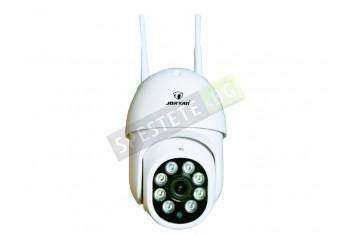 Охранителна WiFi камера
