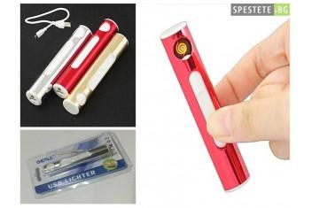 Компактна USB запалка