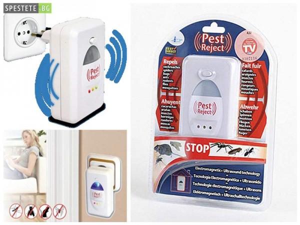 Уред против вредители Pest Reject