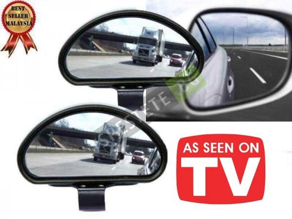 Допълнително странично огледало за автомобил